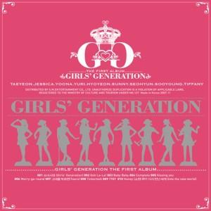 少女時代的專輯少女時代 (Girls' Generation)