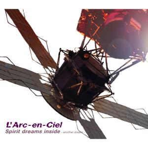 彩虹的專輯Spirit dreams inside - another dream