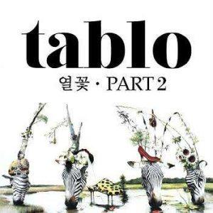 ดาวน์โหลดและฟังเพลง Tomorrow พร้อมเนื้อเพลงจาก TABLO