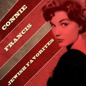 Connie Francis的專輯Jewish Favorites