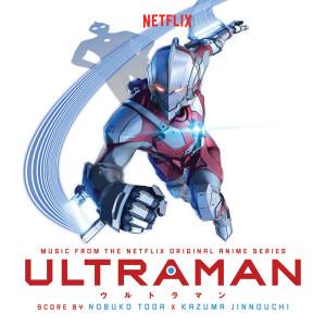 Nobuko Toda的專輯Ultraman (Original Series Soundtrack)