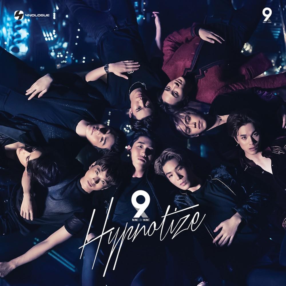 ฟังเพลงอัลบั้ม Hypnotize