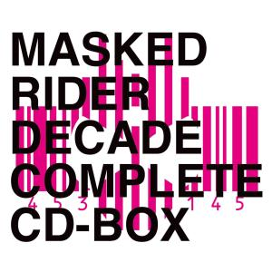 鳴瀬シュウヘイ的專輯MASKED RIDER DECADE COMPLETE CD-BOX