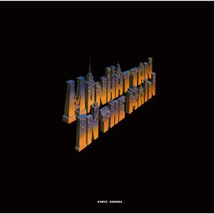 Album Manhattan in the Rain from Kingo Hamada