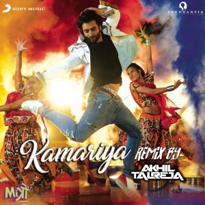 "Kamariya (Remix By DJ Akhil Talreja (From ""Mitron""))"