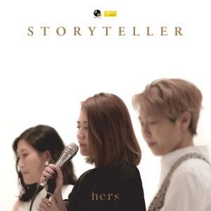 อัลบัม Storyteller [JOOX Exclusive EP] ศิลปิน Hers