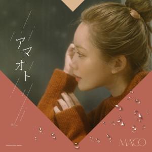MACO的專輯Amaoto