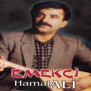 Album Hamal Ali from Emekçi