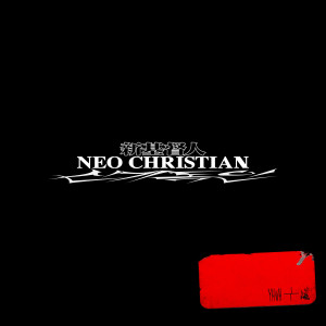 BewhY的專輯NEO CHRISTIAN
