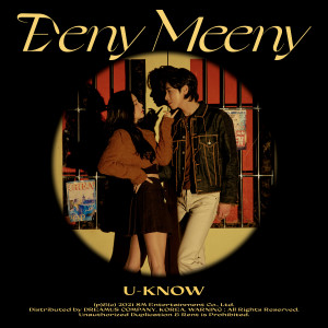 อัลบัม Eeny Meeny ศิลปิน U-KNOW