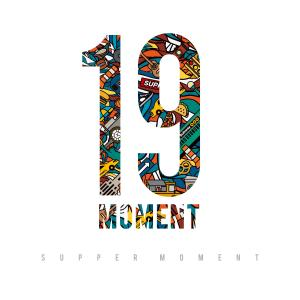 Supper Moment的專輯19 Moment