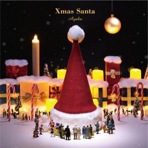 絢香的專輯Xmas Santa