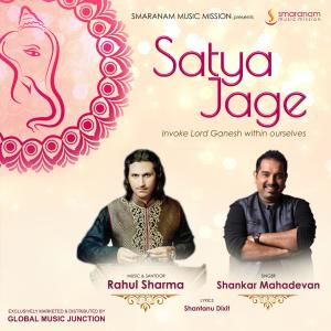 Album Satya Jage (Invoke Lord Ganesh Within Ourselves) - Single from Shankar Mahadevan