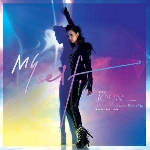 蔡依林的專輯Jolin - Myself Remix