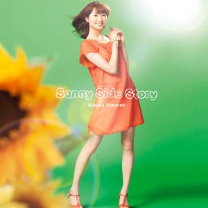 戸鬆遙的專輯Sunny Side Story