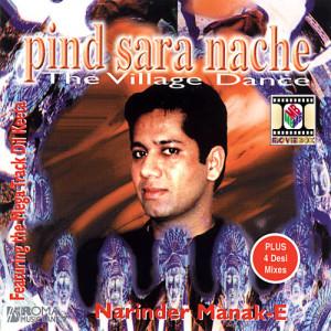 Narinder Manak E的專輯Pind Sara Nache (The Village Dance)