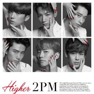 Higher dari 2PM