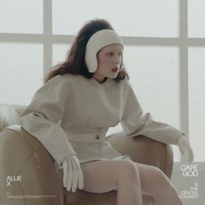 Album Cape God (The Digital Concert) from Allie X