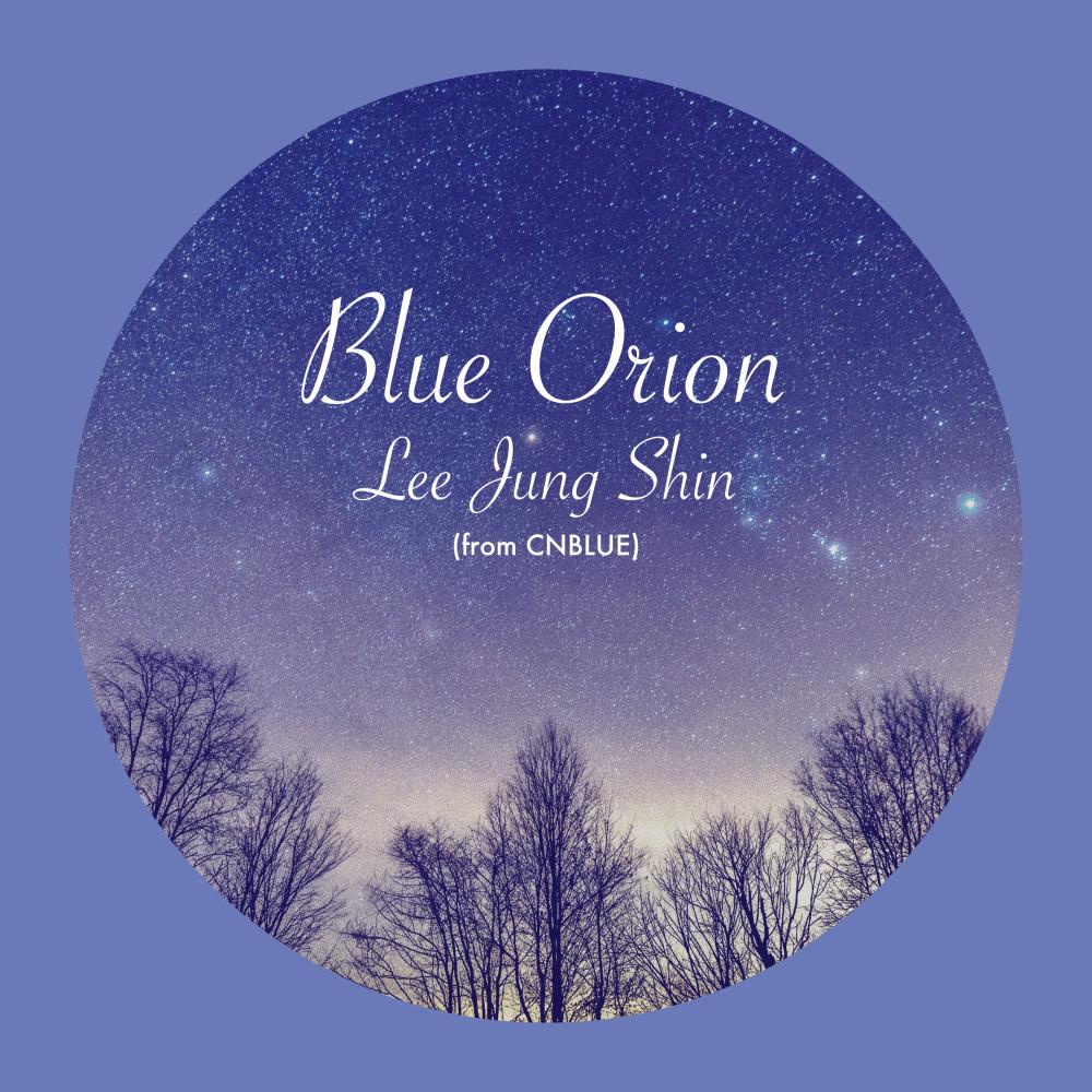 Blue Orion