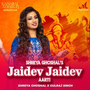 Jaidev Jaidev Aarti dari Shreya Ghoshal