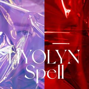 Spell dari Hyolyn