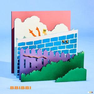 Album BBIBBI from IU