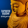 Don Taylor Album Supreme Buddha - Shakyamuni Mp3 Download