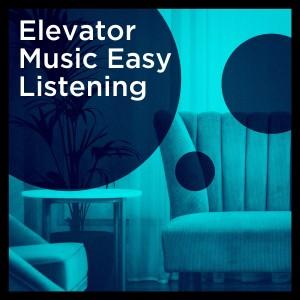 Album Elevator Music Easy Listening from Easy Listening