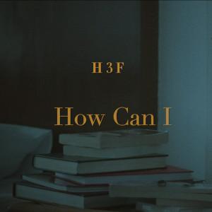 อัลบั้ม How Can I