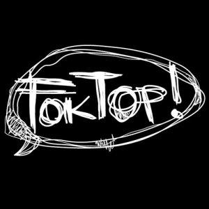 Album Beatboxer (Remixes) from TV Rock