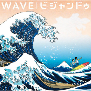 Album Wave from VIJANDEUX
