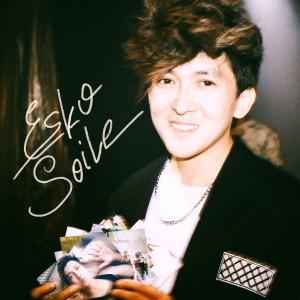 Album Soile from Esko