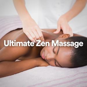 อัลบัม Ultimate Zen Massage ศิลปิน Meditation