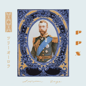 Album PPX from Yago