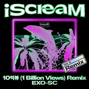 iScreaM Vol.4 : 10억뷰 1 Billion Views Remix dari MOON