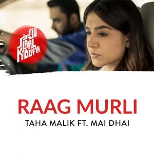 Album Raag Murli from Taha Malik