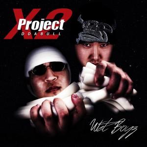 Wet Boyz的專輯Project X2 : DDABULL