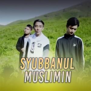 Dengarkan Yaatuna Dunya lagu dari Adam Ali dengan lirik