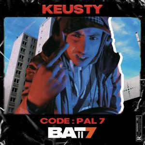 Album Code: PAL 7(Explicit) from Seven Binks