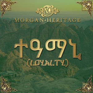 Album Pay Attention from Morgan Heritage