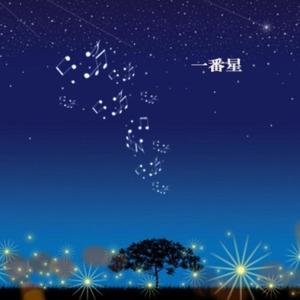 Album ichibanboshi from AKANE