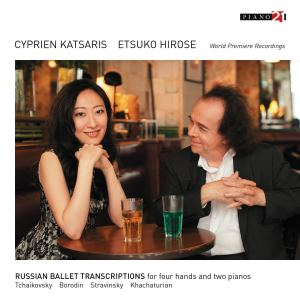 Listen to Swan Lake, Op. 20: No. 20, Danse russe song with lyrics from Cyprien Katsaris