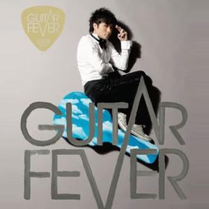 古巨基的專輯Guitar Fever