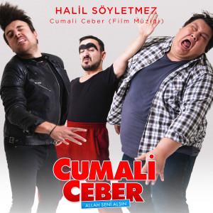 Album Allah Seni Alsın (Cumali Ceber Orijinal Film Müziği) from Halil Söyletmez