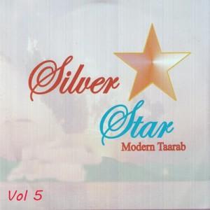 Album Silver Star Modern Taarab, Vol. 5 from Silver Star Modern Taarab