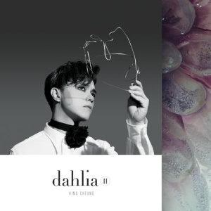 張敬軒的專輯Dahlia II