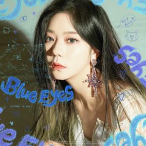 张紫宁的專輯Blue Eyes