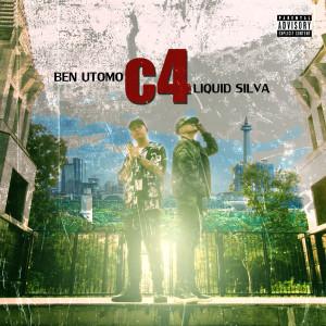 C4 (Explicit) dari Ben Utomo