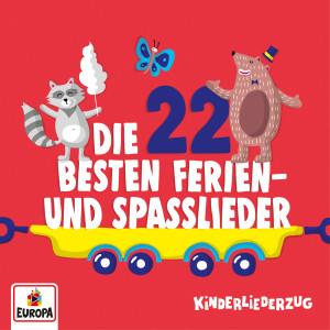 收聽Lena的Brüderchen komm tanz mit mir歌詞歌曲