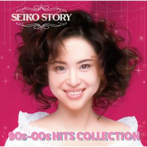 松田聖子的專輯SEIKO STORY - 90s-00s HITS COLLECTION